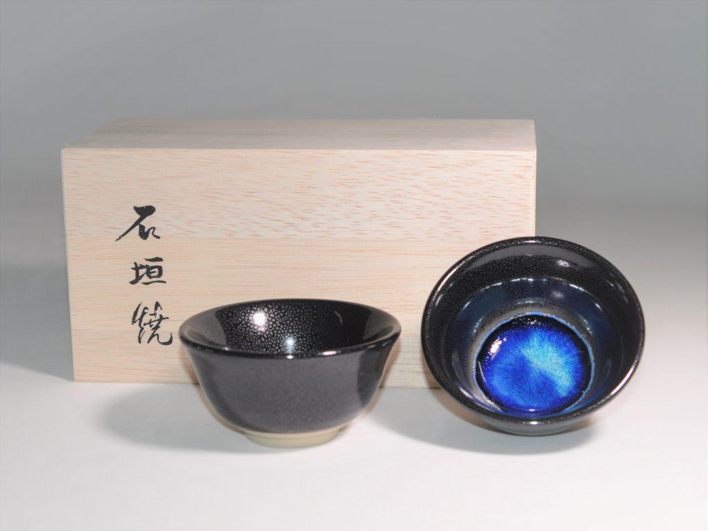 004042_煎茶湯呑